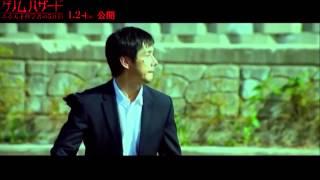 西島秀俊(にしじまひでとし)主演映画『ゲノムハザード ある天才科学者...