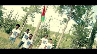 new eritrean music 2015 {እኩብ ዳሃያት} by ጩራ ባንድ