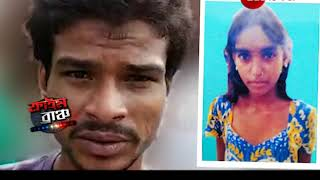 Crime Branch: A minor girl's body recovered after went missing at fair, Basanti