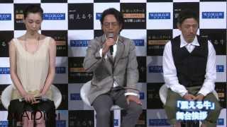 女優の吹石一恵さんが6月12日、東京都内で行われたWOWOWの連続ドラマW「...