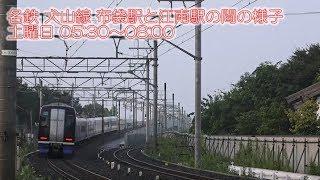 名鉄 犬山線 江南駅と布袋駅の間 土曜日 05:30~08:00 の様子 2