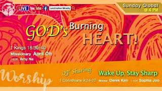 June 6th 2021   Landmarker Live Worship   Landmarker Ministry