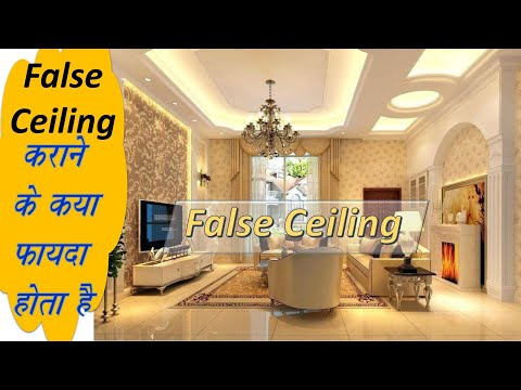 false-ceiling-design-ideas-|-false-ceiling-design-for-living-room-bed-|-false-ceiling-cost-in-india