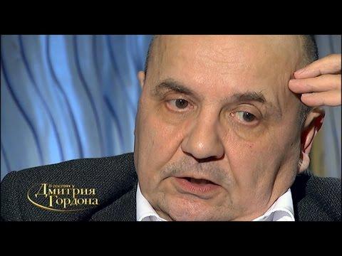 Виктор Суворов. В гостях у Дмитрия Гордона. 24 2016
