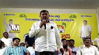 AV Subba Reddy Comments on Akhila priya |  Bhum...