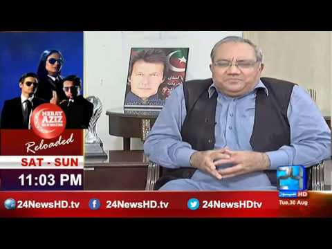 DNA     30th August 2016 (Exclusive talk  with Imran Khan )
