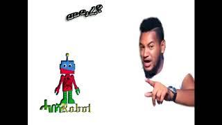 Amanuel Yemane - Meareye / መዓረየ Tigrigna Music 2018