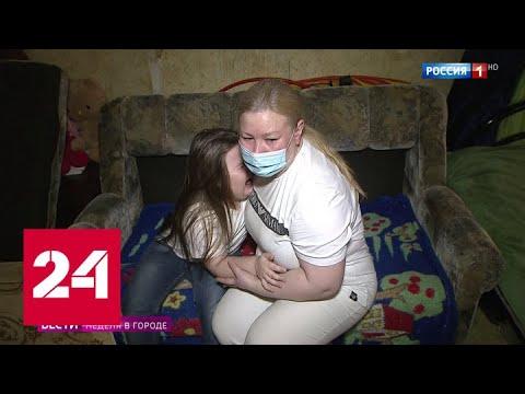 В Москве арестовали адвоката-оборотня - Россия 24