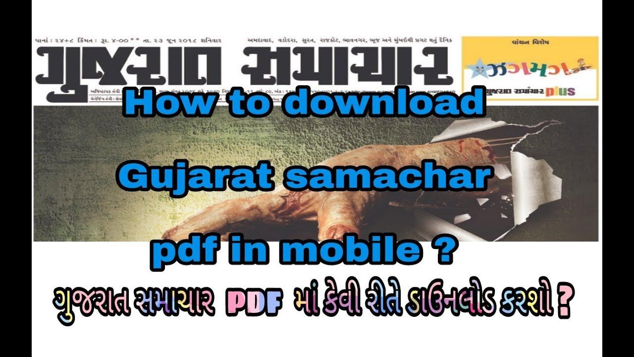 Epaper gujarat samachar ahmedabad edition