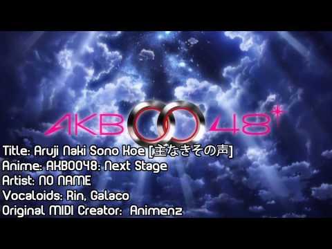 [Vocaloid, download] Aruji Naki Sono Koe (主なきその声) - AKB0048: Next Stage OP (short version)