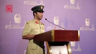 شرطة دبي تكرم الفائزين في برنامج تقييم الأداء المؤسسي المتميز