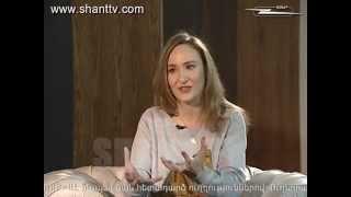 Ashxarhi Hayere - Mary Jean O'Doherty