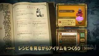 ni no Kuni DS Trailer