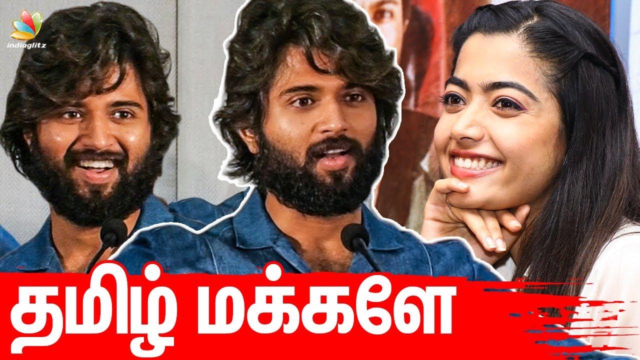 Love Story, Not a Communist Film : Vijay Devarakonda Speech I Rashmika Mandanna I Dear Comrade