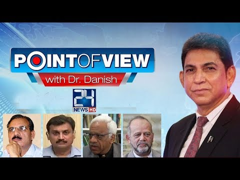 Minus Nawaz Sharif formula started | Point of View | 1 November 2017 | 24 News HD