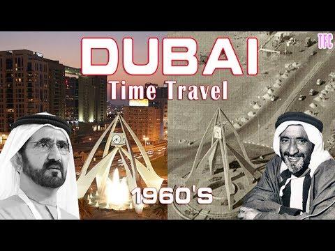Dubai Time Travel | How Dubai was in 1960's? |  TFC