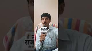 JNVU के संगीत विभाग के विभाग अध्यक्ष डॉ गौरव शुक्ल ने नमस्ते राजस्थान के लिए कहे ये शब्द