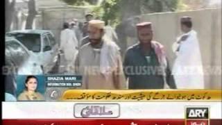 A Buffalo 120 Pakistani DEAD.mp4