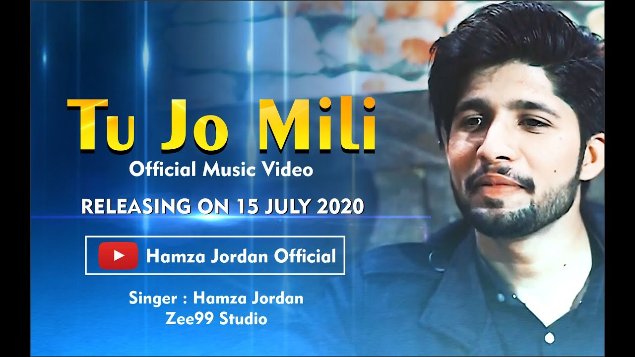 To Jo Mili | Official Music Trailer | Hamza Jordan | Cover | Hacked