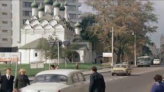 СССР.МОСКВА 60-х - 80-х годов.