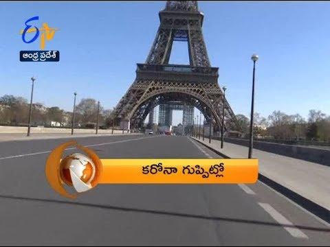 1 PM | ETV 360 | News Headlines | 27th March 2020 | ETV Andhra Pradesh