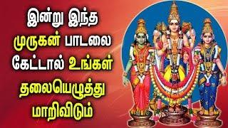 தலையெழுத்தை மாற்றும் முருகன் பாடல்கள்   Lord Muruga   Best Tamil Murugan Padalgal