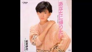 (1985年3月5日) 『あなたに帰りたい』