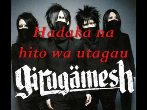 Girugamesh - Volcano ( Lyrics )