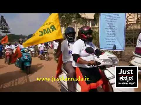 Royal Enfield Ride By Womens in Mysore For Equality