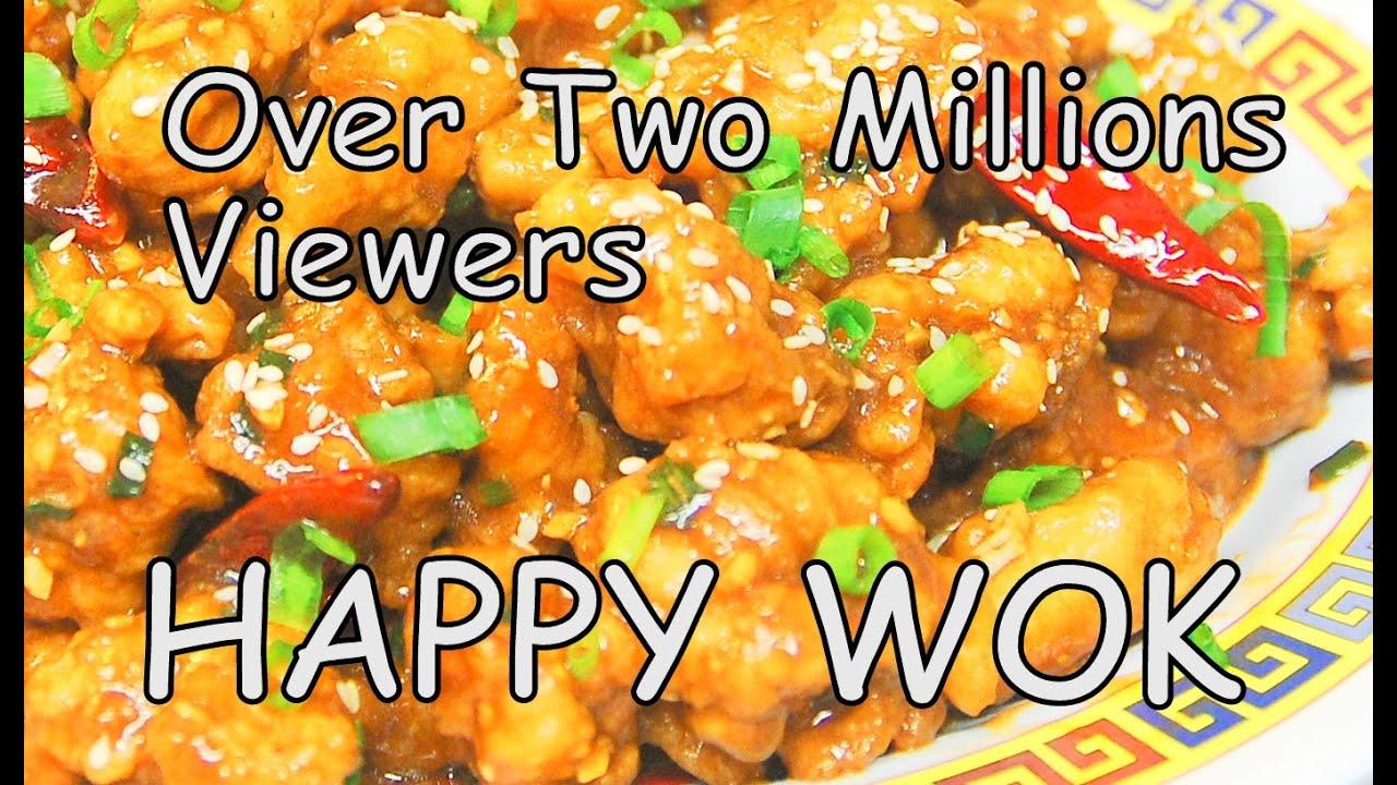 廣東菜 How to Make Spicy General Tso's Chicken - Chinese Cooking - YouTube