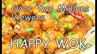 廣東菜 How to Make Spicy General Tso's Chicken - Chinese Cooking