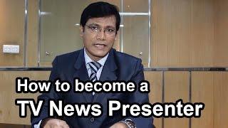 How to become a TV News Presenter (tutorial) Bangla