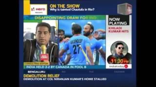 Rio Olympics: India Hockey Team Held By Canada To 2-2 Draw