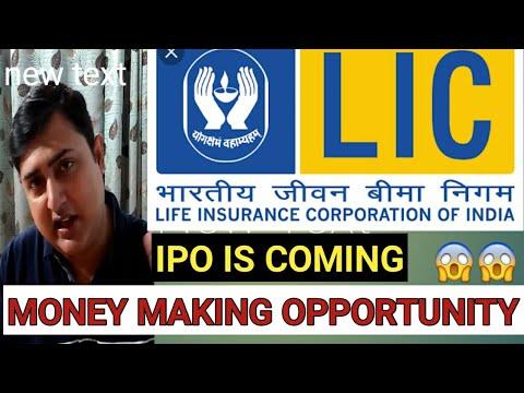 LIC IPO || STOCK MARKET || MONEYLOGY