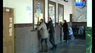 Вартість залізничних квитків(, 2013-02-28T16:46:36.000Z)