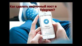 Телеграм:  2 способа добавить в контакты другого человека