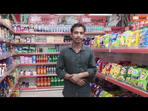 Big Mart Stores in Bikaner Rajasthan Grand Opening 2019