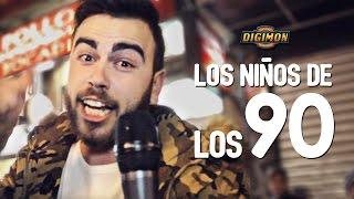 LOS-NIÑOS-DE-LOS-90