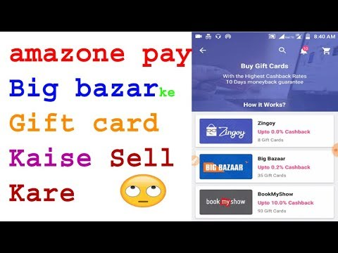 how to sell amzon pay big bazaar gift card zingoy app