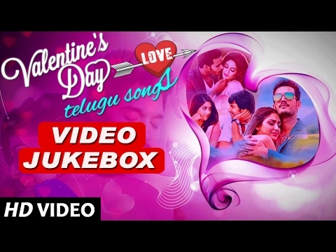 Valentine's Day Telugu Love Songs Jukebox || Valentines Day Jukebox || Telugu Love Songs