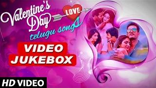 Valentine's Day Telugu Love Songs Jukebox || Valentines Day Jukebox || Telugu Love Songs