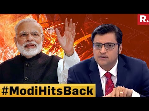 Do You Agree What PM Narendra Modi Said In His Speech? | The Debate With Arnab Goswami