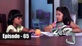 Sidu | Episode 65 - 04th November 2016 Thumbnail