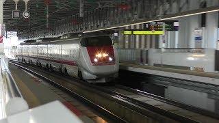 2017年10月17日 北陸新幹線 新高岡駅 イーストアイ East-i (E926形) 通過