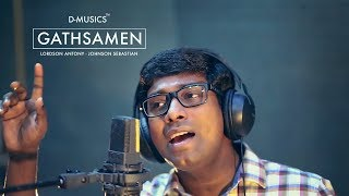 Gathsamane | Lordson Antony | New Malayalam Christian Worship Song | Johnson Sebastian ©