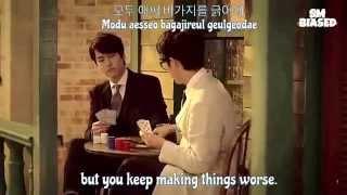 Super Junior - Mamcita (Eng+Han+Rom Subs)