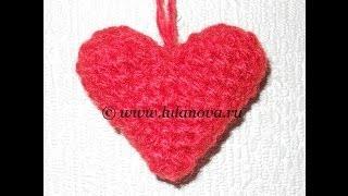 Брелок Сердечко - 1 часть - Knitting heart crochet - вязание крючком