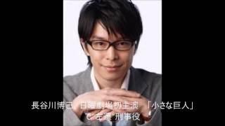 引用元url「http://news.yahoo.co.jp/pickup/6231346」