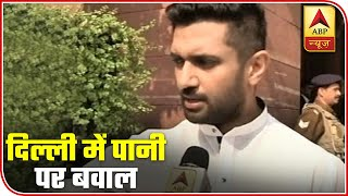 Ready To Conduct Re-Inspection Of Delhi Water, Says Chirag Paswan | ABP News