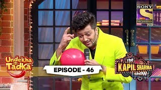 The Helium Balloon Challenge | Undekha Tadka | Ep 46 | The Kapil Sharma Show Season 2